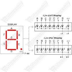 Clavier 4x4 matrice 8 pins
