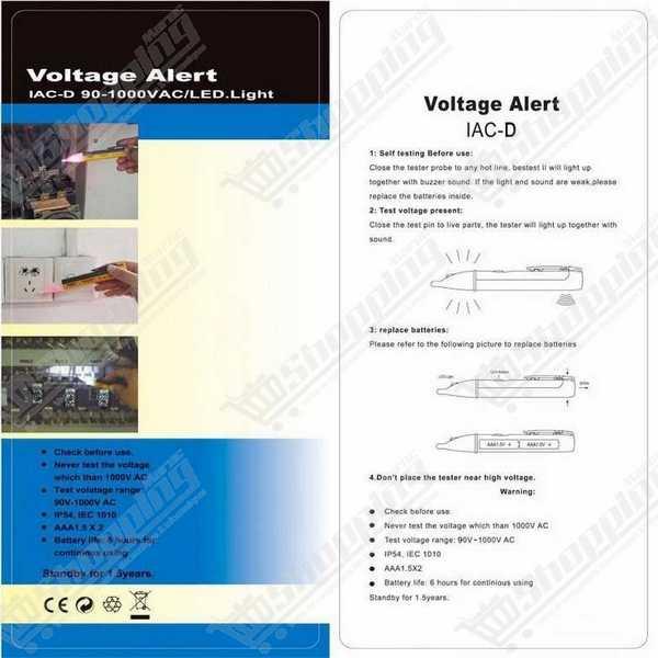 Alimentation ajustable DC-DC MT3608 2A Step Up Power Module Booster